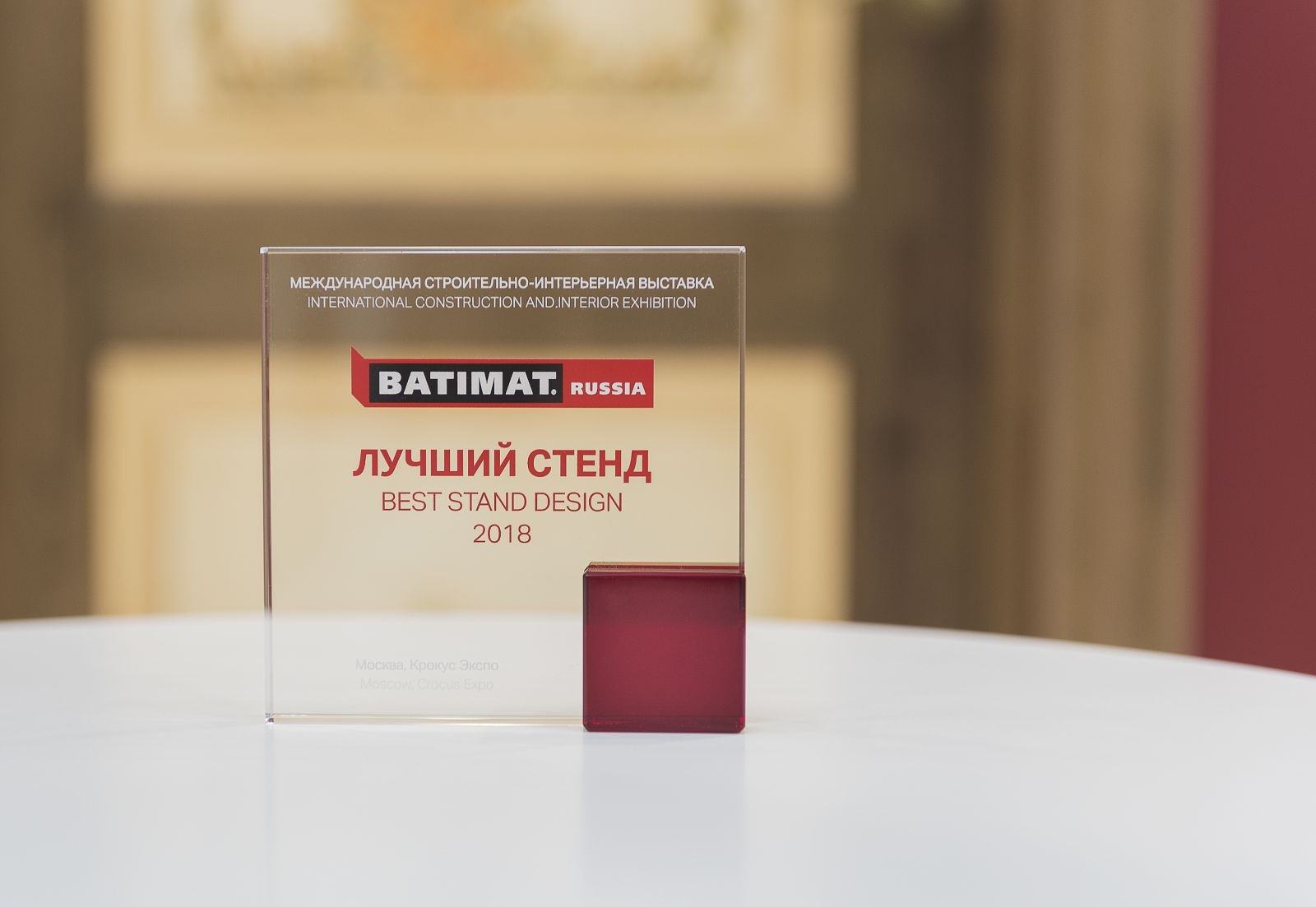 Best_Stend_Design-batimat.